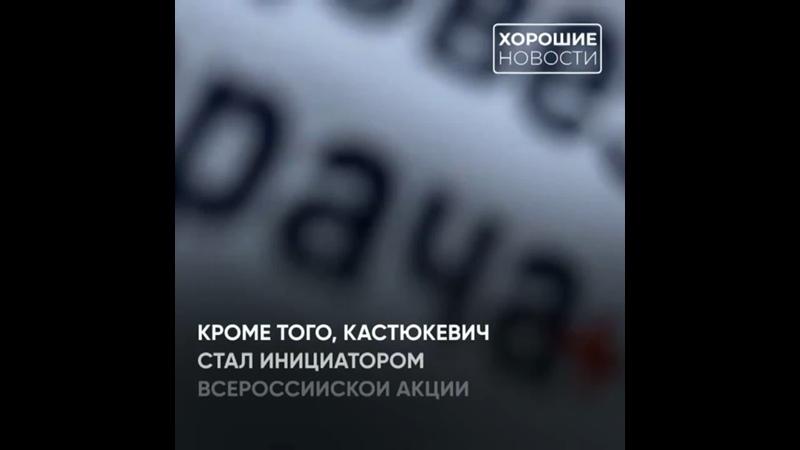Молодёжка ОНФ в период пандемии помогла десяткам тысяч россиян
