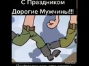 ПрикольныйМультикПроАрмию-ПоздравлениеС23Февраля-СоветскийМультик-Мультфильм.mp4