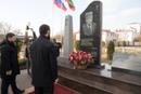 Рамзан Кадыров фотография #2