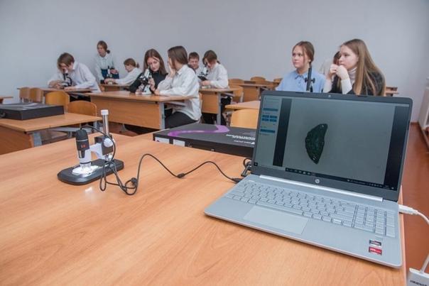 Ученики Шумихинской средней школы №4 занимаются исследованиями в «Точке роста»