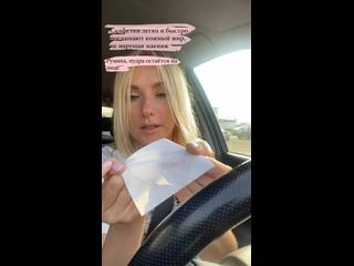 Video by Natalia Chelkovnikova