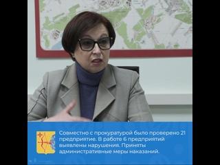 Комментарий министра охраны окружающей среды Кировской области Аллы Албеговой о ситуации с загрязнением воздуха в Озерках