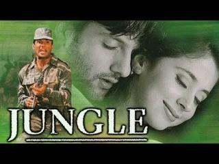 Jungle - Terror en la selva (2000)