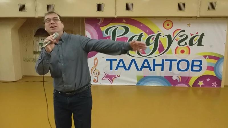 Олег Борисенок. ВПЗ , конкурс Радуга талантов