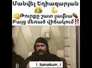 I_banakum_iInstaUtility_-00_CFuOCJqBgg1_11-120258162_657151391592905_2612938891151586161_n.mp4