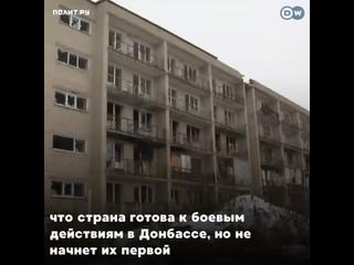 Зеленский предложил Путину встретиться