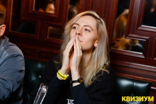 «10.01.21 (Lion's Head Pub)» фото номер 29