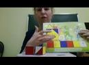 Кубики Никитиных. От простого к сложному