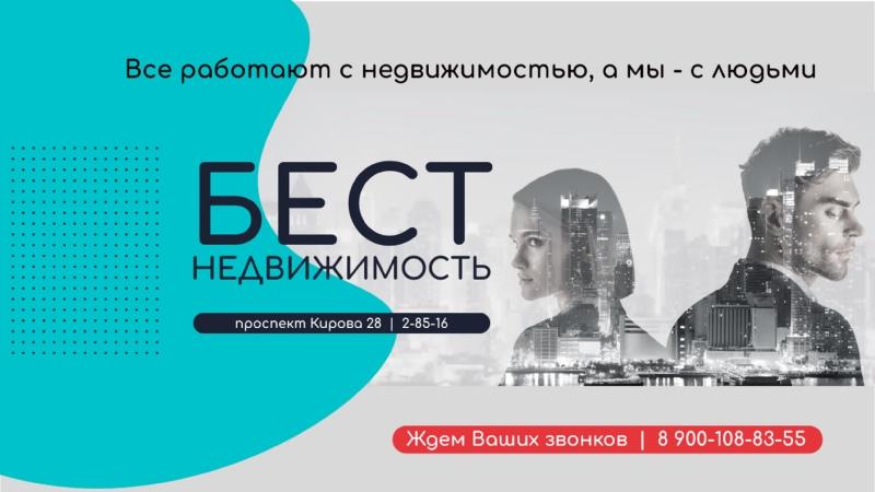 2-х комн. дом, ул. Гайдара 28