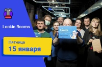 15.01.2020 (Lookin Rooms) (151 фото)