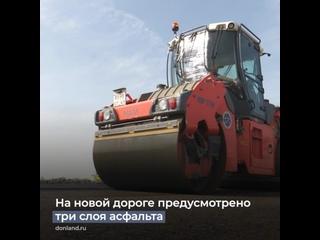 Видео от Администрация Зимовниковского района