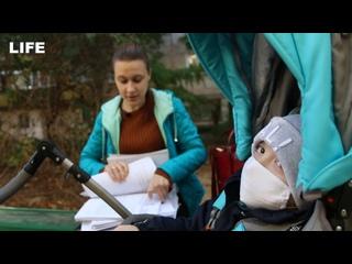 Мать ребёнка-инвалида требует выдать им положенную по закону квартиру