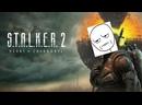 S.T.A.L.K.E.R. 2 Сердце Чернобыля — Официальный геймплейный трейлер