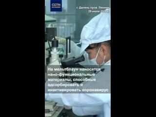 Создана адсорбирующая и убивающая коронавирус маска