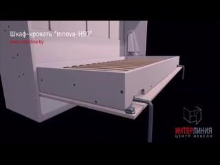 Шкаф-кровать трансформер КонструкторБай в Бресте