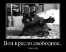Фотоальбом Ирины Радионовой