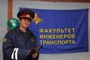 Фотоальбом Анатолия Арзыбова