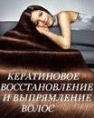 Фотоальбом Зины Сергеевой