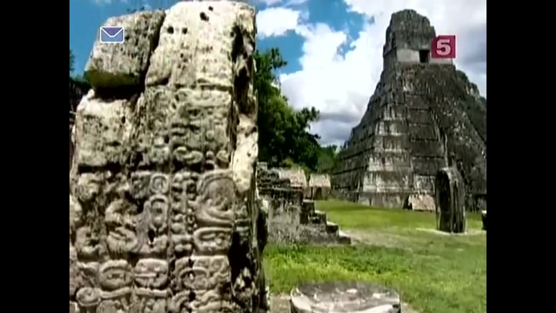 Док фильм BBC Гибель Древних Цивилизаций Закат Империи Майя