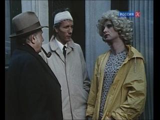 Расследования комиссара Мегрэ (серия 43, часть 1) (Les enquêtes du commissaire Maigret, 1979), режиссер Ив Аллегре