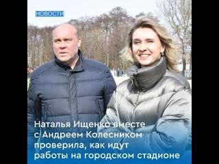 """Стадион """"Балтиец"""" планируют открыть 1 июня в День защиты детей"""