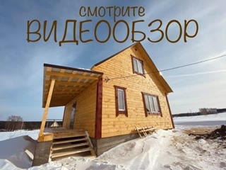 Обзор двухэтажного дома в Ново-Иглино! №2383