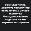 Майор Андрей | Санкт-Петербург | 39