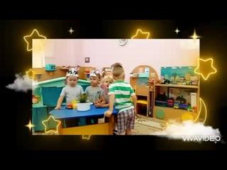 Video by МБДОУ ДС N42 «Малинка» г.Старый Оскол
