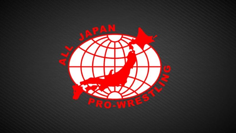 AJPW Champions Night 2 ~ All Japan Pro Wrestling 49th Anniversary 16 10 2021