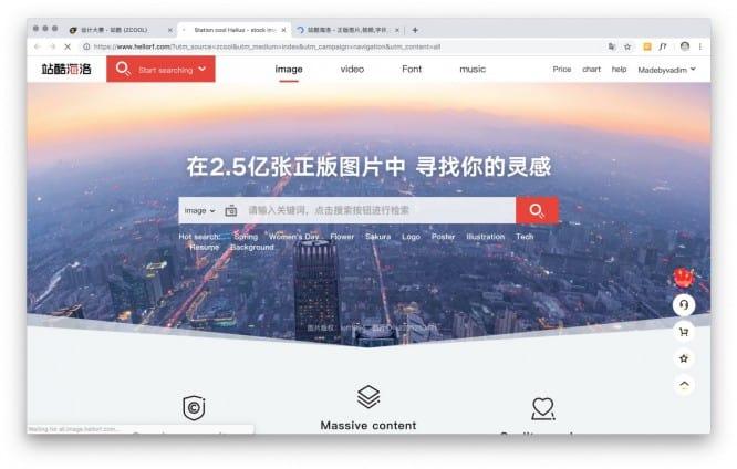 Вкладка с загадочным названием Hellorf — это стоковый сайт, универсальная платформа для торговли визуальным контентом, включая изображения, видео, музыку, шрифты. Похож на Adobe Stock.