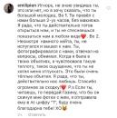 Синяк Игорь | Москва | 40