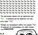 Персональный фотоальбом Ильнура Амирова