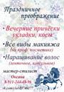 Фотоальбом Оксаны Красновой