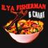 Ilya fisherman