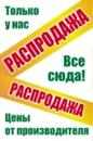 Персональный фотоальбом Натали Москвяк