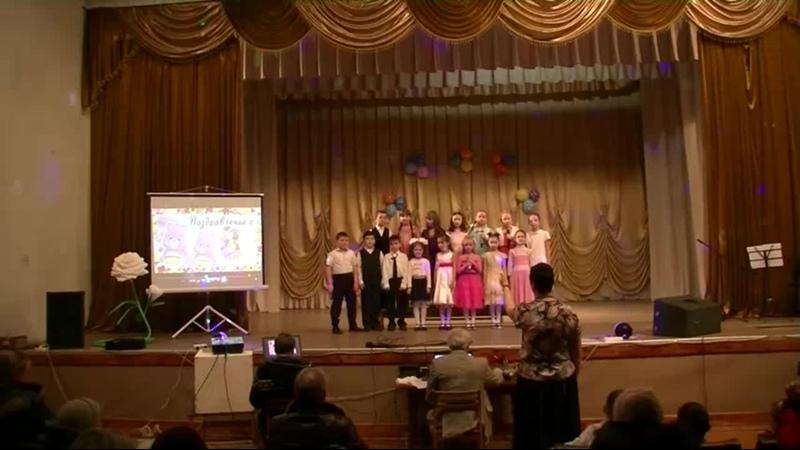 Сводный хор филиал МУДО ДШИ г Касли в с Тюбук 6 марта 2021г 1 mp4