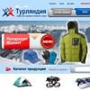 Интернет-магазин TourLandia.com.ua