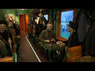 Поезд Победы - видео экскурсия (вид и атмосфера экспозиции)