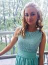 Юлия Кудряева, Москва, Россия