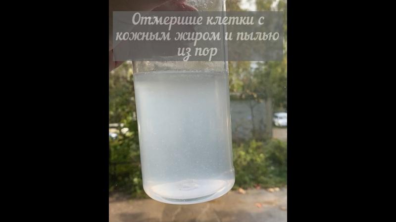 Видео от Ольги Голиковой