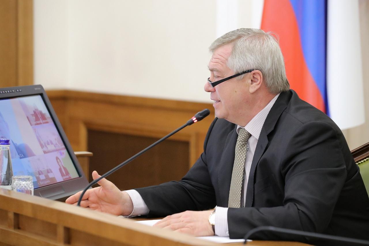 В Таганроге могут начать внедрение бережливых технологий