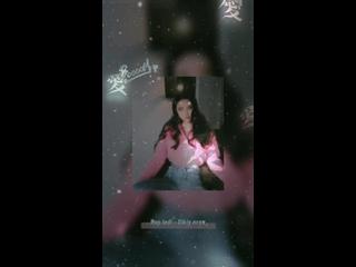Rap ledi - Dikiy nrav