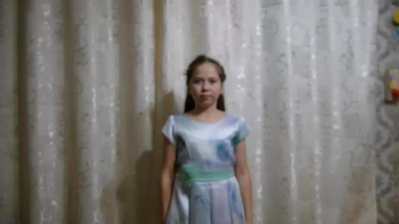 Катаева Арина 4 класс.MP4
