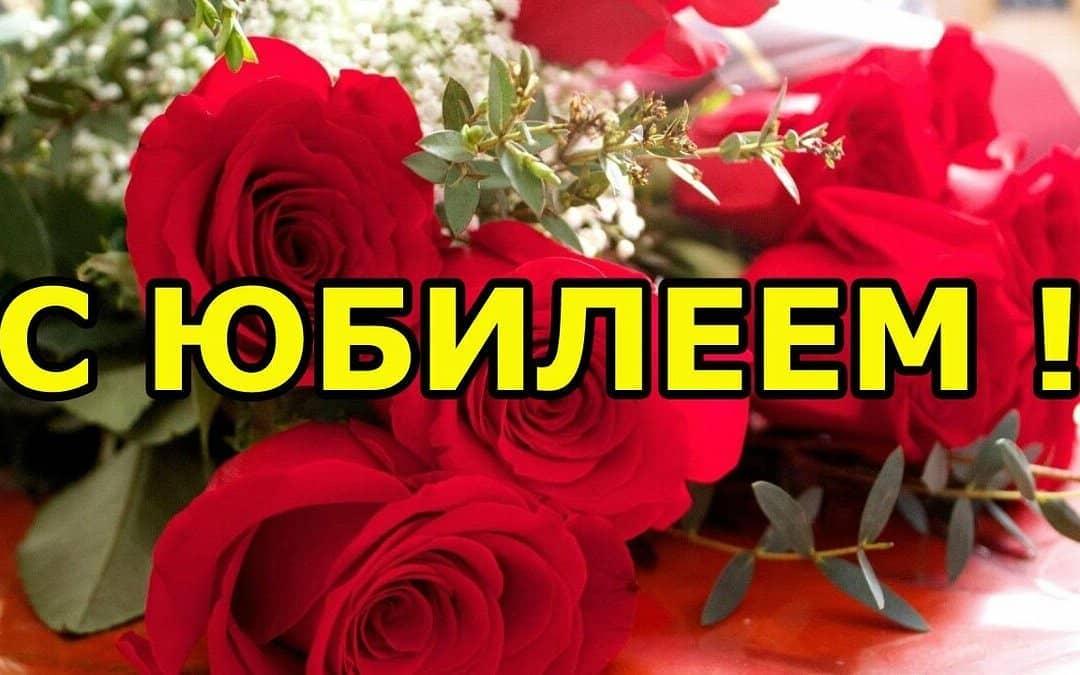 Сегодня 95-летний юбилей отмечает труженица тыла из Петровска Таиса Михайловна ШИТОВА