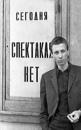 Фотоальбом Ани Скородумовой
