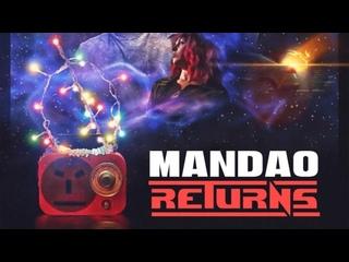 МАНДАО: ВОЗВРАЩЕНИЕ (2020) MANDAO RETURNS