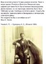 Вадим Скаржевский фотография #10