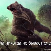 АлександрБелояр