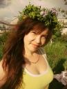 Фотоальбом Лилии Валимовой