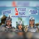 Персональный фотоальбом Романа Емельянова